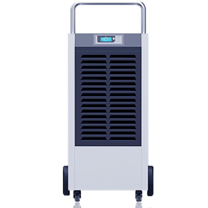 HY-ER-1502L 除湿机